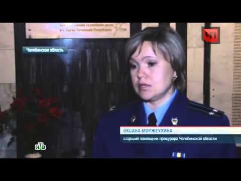 Челябинск  Стриптизерши с российским флагом обнажались перед детьми  Последние новости