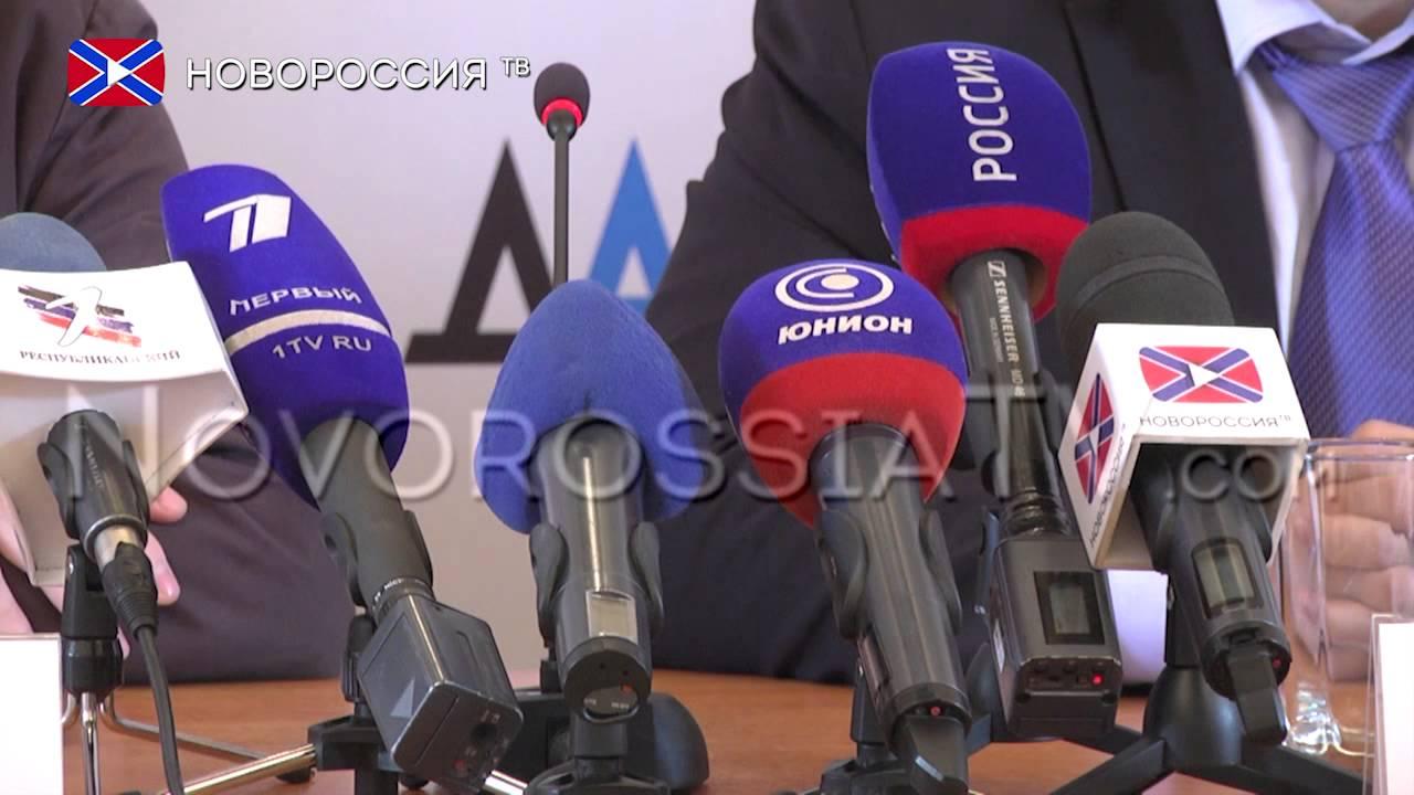 Донбасс последние новости видео