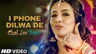 I Phone Dilwa De Chal Jaa Bapu Ritu Pathak Santokh Singh Mp3 Song Download
