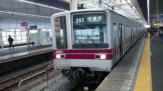 【廃車4編成目・クハだけ転用?】東武20000系21811F が北館林に回送されました。 thumbnail