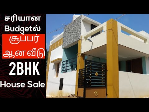 Perfect வீடு 850Sqft | 2BHK Home Sale in Madurai  land + Construction 25 lakhs only