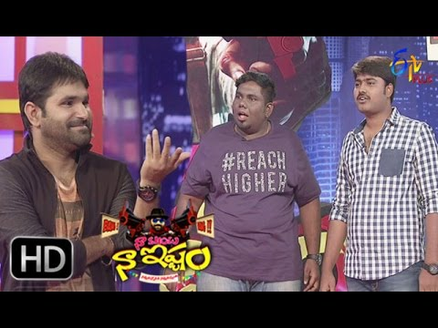 Naa Show Naa Ishtam | 25th January 2017 | Full Episode 64 |