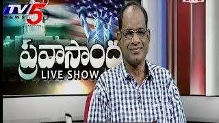 Gambar cover Mimicry Artist Hari Kishan With Pravasandra 2.11.2013 - TV5