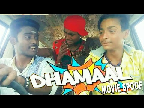 Dhamaal Comedy Movie Spoof From Chalisgaon Reloaders CR Irfan Ali