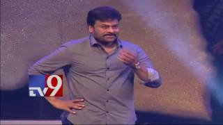 Mega Star Chiranjeevi grand entry @ Khaidi No 150 Pre Release Event - TV9