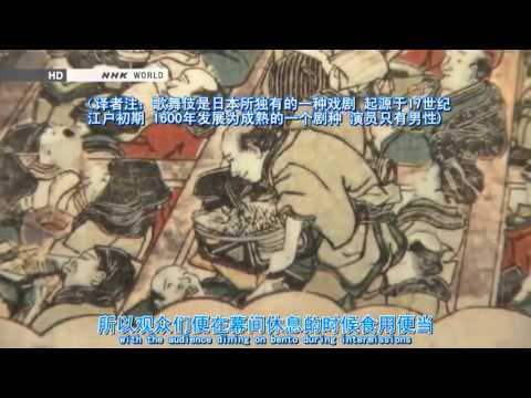 [720p HD][NHK World HD]Japanology Plus/吃貨[日本便當][英/中&英字][G]{NHK版權所有,切勿刪除}