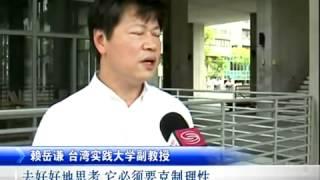 直播港澳台2012 07 04 台湾保 船 入   海域   YouTube