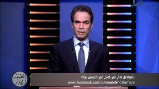 بالفيديو| المسلماني: آمال فهمي قدمت الإعلام كما يجب أن يكون