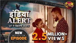 India Alert   New Episode 363   Gulabi Parlour ( गुलाबी पार्लर )   Dangal TV Channel