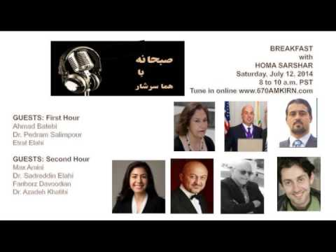 BREAKFAST with HOMA SARSHAR 07 12 2014