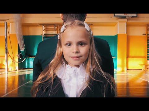 """Милана & Виталий Гогунский - """"Здравствуй школа"""" (официальное видео) 0+"""