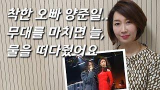 """[양준일 댄서를 만나다] 빨간 원피스 아가씨 근황...""""사실 룰라 데뷔조였어요"""" (댄스위드미)"""