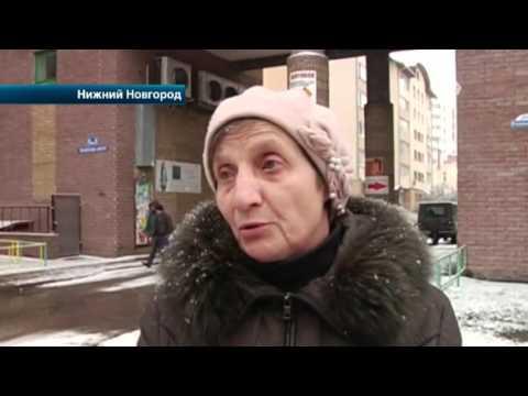 В Нижнем Новгороде семья не может перехать в купленную квартиру