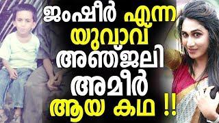 The Biography of Anjali Ameer - Bigg Boss Malayalam