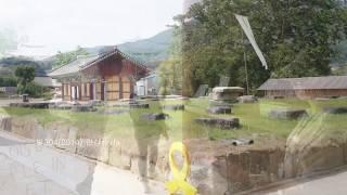 [착한여행] 관광두레 지리산 마을여행