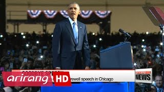 Obama delivers final presidential speech in Chicago