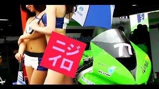 今回ご登場されたレースクィーンさま。 RACEQUEEN あべみほ 飛田ありさ ...