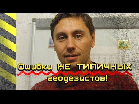 Кадастровый инженер в Дмитрове и Дмитровском районе