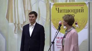 Депутат ГД РФ С. Шаргунов о Новолетии в Рязани 20.09.2018