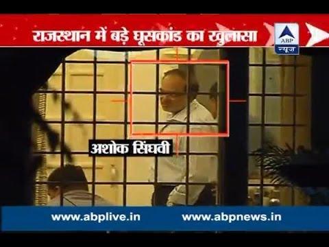 Rajasthan bribe racket: Know who is Ashok Singhvi