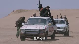 1 Chinese commando vs 20 terrorists [Eng Sub]