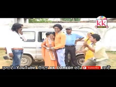 राहुल तिवारी ,राधे कश्यप  (Scene -4) | Maya Ke Chakkar | CG COMEDY | Chhattisgarhi Natak |Video 2019