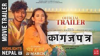 KAGAZPATRA - New Nepali Movie Trailer 2019/2075 | Najir Husen | Shilpa Maskey | Sarita | Bholaraj