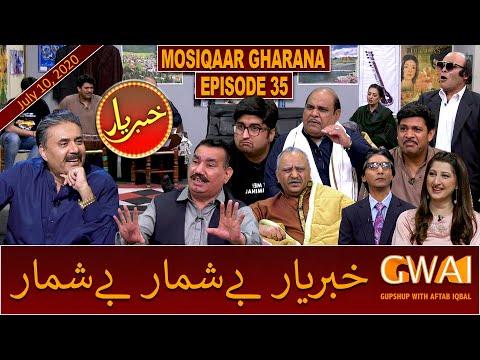 Khabaryar with Aftab Iqbal | Fresh Episode 35 | 10 July 2020 | GWAI