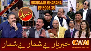 Khabaryar with Aftab Iqbal | Fresh Episode 35 | 10 July 2020 | GWAI