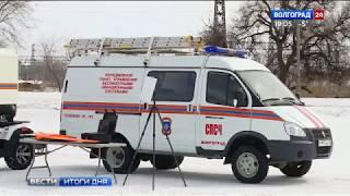 Из-за ухудшения погоды МЧС призывает волгоградских водителей воздержаться от дальних поездок
