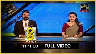 Live at 8 News – 2021.02.11 Thumbnail