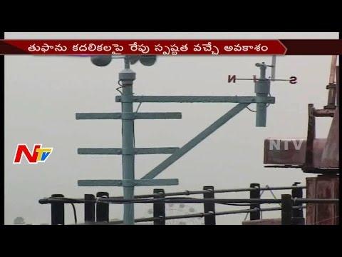 Meteorological Department Warns Telugu State People Over Toofan Effect    NTV