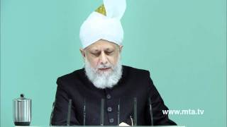 English Friday Sermon 2nd December 2011 - Islam Ahmadiyya