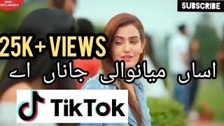 Asan Mianwali | Yasir Musakhelvi | Latest Punjabi And Saraiki Song