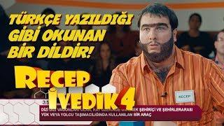Türkçe Yazıldığı Gibi Okunan Bir Dildir   Recep İvedik 4