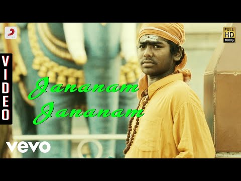 Goli Soda - Jananam Jananam Video | S.N. Arunagiri