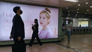 Happy Seohyun Day Girls Generation 서현 소녀 시대