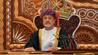 Oman's new sultan takes oath of office