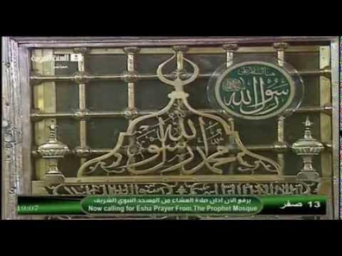 Beautiful Azan Magrib Masjid Nabawi Madina Sharif 16 Dec.13
