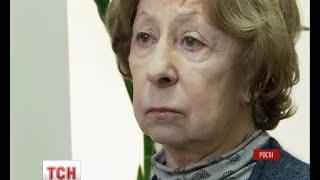 Лія Ахеджакова розповіла про своє ставлення до справи Савченко