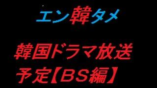 Love 4 Ten ~純情の時代~ 第6話