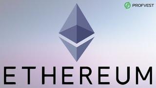 Как создать Ethereum кошелек и как его пополнить?