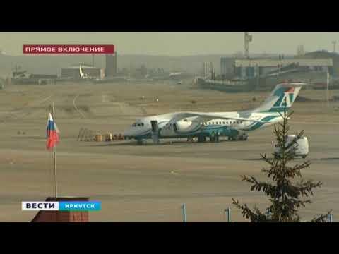 Авиаперелёты из Москвы в Иркутск подорожали на 50-80%