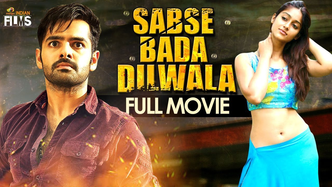 Sabse Bada Dilwala Latest Hindi Dubbed Movie | Ram | Ileana | South Indian Hindi Dubbed Movies
