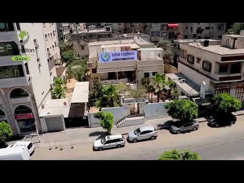 One Nation office in Gaza