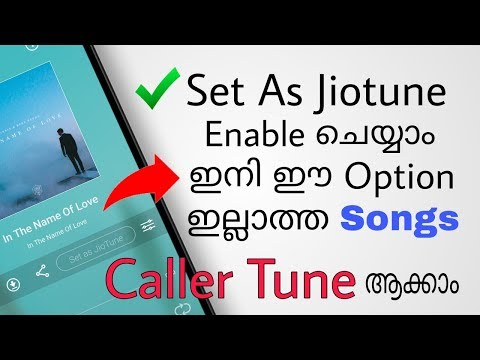Set Any Song As Caller Tune ! Jio Music Latest Trick | TechBeam | Malayalam