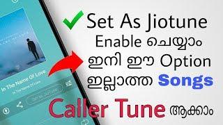 Set Any Song As Caller Tune ! Jio Music Latest Trick | TechBeam | Malayalam screenshot 5