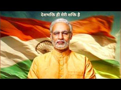 PM Narendra Modi's Biopic Movie Official Trailer FIRST Look Launch - Vivek Oberoi