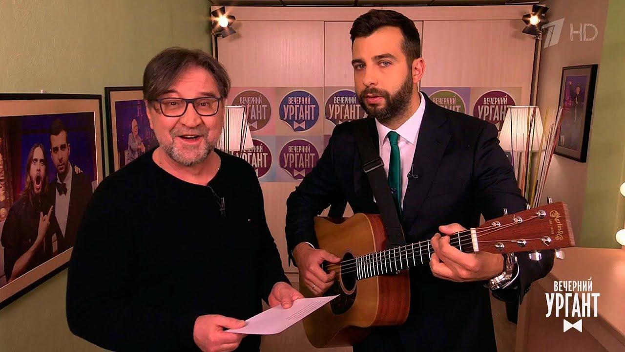 Вечерний Ургант. Пролог - Юрий Шевчук (02.03.2017)