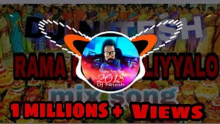 Rama Rama Rama Uyyalo Telugu song mix DJ NITESH